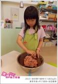 20150824_媽媽play夏令營B_Day01_漢堡串燒+杯子蛋糕+造型翻糖:20150824_媽媽play夏令營B_Day01_漢堡串燒+杯子CAKE+造型翻糖143.JPG