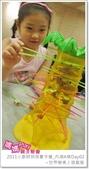 媽媽play_2011小廚師烘焙夏令營_內湖A梯Day02:媽媽play_2011小廚師烘焙夏令營_內湖A梯Day02_160.JPG
