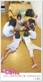 媽媽play_2011小廚師烘焙夏令營_內湖B梯Day05:媽媽play_2011小廚師烘焙夏令營_內湖A梯Day05_129.JPG