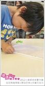 2012小廚師烘焙夏令營_A梯Day01_拉拉熊咖哩飯+蝶谷巴特+手繪巧克力:20120716_媽媽play_夏令營A梯Day01_004.JPG