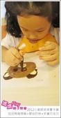 2012小廚師烘焙夏令營_A梯Day01_拉拉熊咖哩飯+蝶谷巴特+手繪巧克力:20120716_媽媽play_夏令營A梯Day01_279.JPG