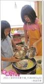 媽媽play_2011小廚師烘焙夏令營_內湖A梯Day02:媽媽play_2011小廚師烘焙夏令營_內湖A梯Day02_069.JPG
