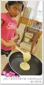 媽媽play_2011小廚師烘焙夏令營_內湖A梯Day04:媽媽play_2011小廚師烘焙夏令營_內湖A梯Day04_162.JPG