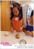 20150824_媽媽play夏令營B_Day01_漢堡串燒+杯子蛋糕+造型翻糖:20150824_媽媽play夏令營B_Day01_漢堡串燒+杯子CAKE+造型翻糖111.JPG