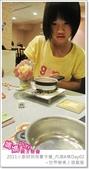 媽媽play_2011小廚師烘焙夏令營_內湖A梯Day02:媽媽play_2011小廚師烘焙夏令營_內湖A梯Day02_163.JPG