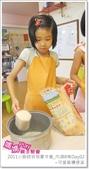 媽媽play_2011小廚師烘焙夏令營_內湖B梯Day03:媽媽play_2011小廚師烘焙夏令營_內湖B梯Day03_019.JPG