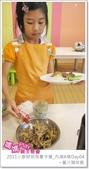 媽媽play_2011小廚師烘焙夏令營_內湖A梯Day04:媽媽play_2011小廚師烘焙夏令營_內湖A梯Day04_094.JPG