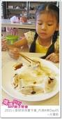 媽媽play_2011小廚師烘焙夏令營_內湖A梯Day05:媽媽play_2011小廚師烘焙夏令營_內湖A梯Day05_106.JPG