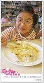 媽媽play_2011小廚師烘焙夏令營_內湖B梯Day05:媽媽play_2011小廚師烘焙夏令營_內湖A梯Day05_105.JPG
