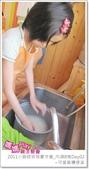 媽媽play_2011小廚師烘焙夏令營_內湖B梯Day03:媽媽play_2011小廚師烘焙夏令營_內湖B梯Day03_020.JPG
