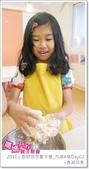 媽媽play_2011小廚師烘焙夏令營_內湖A梯Day02:媽媽play_2011小廚師烘焙夏令營_內湖A梯Day02_035.JPG