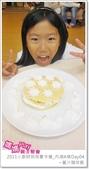 媽媽play_2011小廚師烘焙夏令營_內湖A梯Day04:媽媽play_2011小廚師烘焙夏令營_內湖A梯Day04_181.JPG