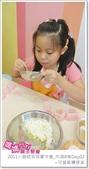 媽媽play_2011小廚師烘焙夏令營_內湖B梯Day03:媽媽play_2011小廚師烘焙夏令營_內湖B梯Day03_115.JPG