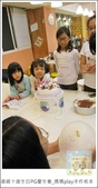 晴晴十歲生日:晴10歲生日_媽媽play_手作相本079.JPG