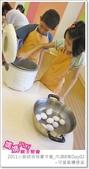 媽媽play_2011小廚師烘焙夏令營_內湖B梯Day03:媽媽play_2011小廚師烘焙夏令營_內湖B梯Day03_024.JPG