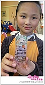 《媽媽play》2010烘焙寒令營:媽媽play_親子烘焙廚房_2010烘焙寒令營_201002_017.JPG