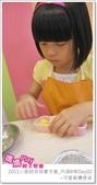 媽媽play_2011小廚師烘焙夏令營_內湖B梯Day03:媽媽play_2011小廚師烘焙夏令營_內湖B梯Day03_116.JPG