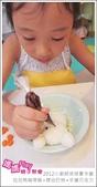 2012小廚師烘焙夏令營_A梯Day01_拉拉熊咖哩飯+蝶谷巴特+手繪巧克力:20120716_媽媽play_夏令營A梯Day01_167.JPG