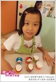 20150824_媽媽play夏令營B_Day01_漢堡串燒+杯子蛋糕+造型翻糖:20150824_媽媽play夏令營B_Day01_漢堡串燒+杯子CAKE+造型翻糖450.JPG