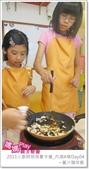 媽媽play_2011小廚師烘焙夏令營_內湖A梯Day04:媽媽play_2011小廚師烘焙夏令營_內湖A梯Day04_035.JPG