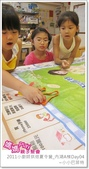 媽媽play_2011小廚師烘焙夏令營_內湖A梯Day04:媽媽play_2011小廚師烘焙夏令營_內湖A梯Day04_265.JPG