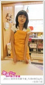 媽媽play_2011小廚師烘焙夏令營_內湖A梯Day01:媽媽play_2011小廚師烘焙夏令營_內湖A梯Day01_012.JPG