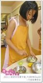 媽媽play_2011小廚師烘焙夏令營_內湖B梯Day03:媽媽play_2011小廚師烘焙夏令營_內湖B梯Day03_118.JPG