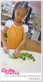 媽媽play_2011小廚師烘焙夏令營_內湖B梯Day03:媽媽play_2011小廚師烘焙夏令營_內湖B梯Day03_026.JPG