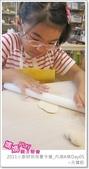 媽媽play_2011小廚師烘焙夏令營_內湖B梯Day05:媽媽play_2011小廚師烘焙夏令營_內湖A梯Day05_037.JPG
