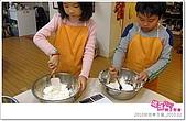 《媽媽play》2010烘焙寒令營:媽媽play_親子烘焙廚房_2010烘焙寒令營_201002_018.JPG