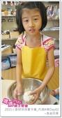 媽媽play_2011小廚師烘焙夏令營_內湖A梯Day02:媽媽play_2011小廚師烘焙夏令營_內湖A梯Day02_037.JPG