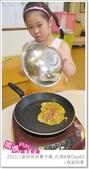 媽媽play_2011小廚師烘焙夏令營_內湖A梯Day02:媽媽play_2011小廚師烘焙夏令營_內湖A梯Day02_070.JPG