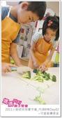 媽媽play_2011小廚師烘焙夏令營_內湖B梯Day03:媽媽play_2011小廚師烘焙夏令營_內湖B梯Day03_029.JPG