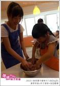 20150824_媽媽play夏令營B_Day01_漢堡串燒+杯子蛋糕+造型翻糖:20150824_媽媽play夏令營B_Day01_漢堡串燒+杯子CAKE+造型翻糖139.JPG