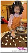 《媽媽play》2010烘焙寒令營:媽媽play_親子烘焙廚房_2010烘焙寒令營_201002_019.JPG