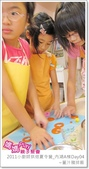 媽媽play_2011小廚師烘焙夏令營_內湖A梯Day04:媽媽play_2011小廚師烘焙夏令營_內湖A梯Day04_097.JPG
