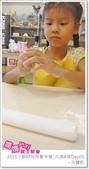媽媽play_2011小廚師烘焙夏令營_內湖B梯Day05:媽媽play_2011小廚師烘焙夏令營_內湖A梯Day05_039.JPG
