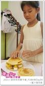 媽媽play_2011小廚師烘焙夏令營_內湖A梯Day04:媽媽play_2011小廚師烘焙夏令營_內湖A梯Day04_183.JPG