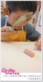 媽媽play_2011小廚師烘焙夏令營_內湖B梯Day03:媽媽play_2011小廚師烘焙夏令營_內湖B梯Day03_031.JPG