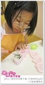 媽媽play_2011小廚師烘焙夏令營_內湖B梯Day03:媽媽play_2011小廚師烘焙夏令營_內湖B梯Day03_121.JPG