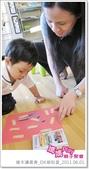 媽媽play_親子繪本讀書會_OK繃貼畫:媽媽play_繪本讀書_OK繃貼畫_20110601_017.JPG