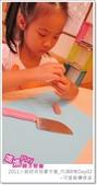 媽媽play_2011小廚師烘焙夏令營_內湖B梯Day03:媽媽play_2011小廚師烘焙夏令營_內湖B梯Day03_032.JPG