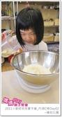 媽媽play_2011小廚師烘焙夏令營_內湖C梯Day02:媽媽play_2011小廚師烘焙夏令營_內湖C梯Day02_010.JPG