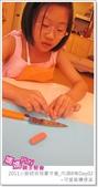 媽媽play_2011小廚師烘焙夏令營_內湖B梯Day03:媽媽play_2011小廚師烘焙夏令營_內湖B梯Day03_033.JPG