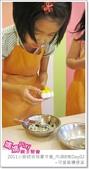 媽媽play_2011小廚師烘焙夏令營_內湖B梯Day03:媽媽play_2011小廚師烘焙夏令營_內湖B梯Day03_122.JPG