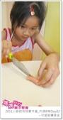 媽媽play_2011小廚師烘焙夏令營_內湖B梯Day03:媽媽play_2011小廚師烘焙夏令營_內湖B梯Day03_034.JPG