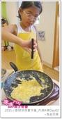 媽媽play_2011小廚師烘焙夏令營_內湖A梯Day02:媽媽play_2011小廚師烘焙夏令營_內湖A梯Day02_071.JPG