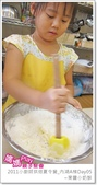 媽媽play_2011小廚師烘焙夏令營_內湖A梯Day05:媽媽play_2011小廚師烘焙夏令營_內湖A梯Day05_177.JPG