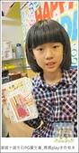 晴晴十歲生日:晴10歲生日_媽媽play_手作相本052.JPG
