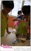 20150708_媽媽play夏令營A_Day03_墨西哥捲餅+小花餅乾+造紙DIY:20150708_媽媽Play小廚師夏令營梯次一Day03_墨西哥捲餅+小花餅乾+造紙DIY_009.JPG